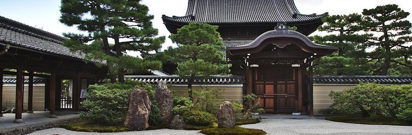 Zen for Nothing | Buddhistischer Film Doris Kirch